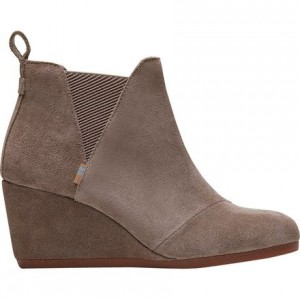Kelsey Boot - Womens