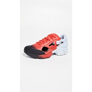 Replicant Ozweego Sneakers