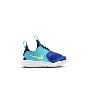 Nike Flex Runner Hyper Blue/Oracle Aqua Toddler Kids Shoe