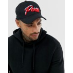 ASOS DESIGN baseball cap in black with paris embroidery