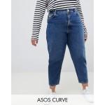 ASOS DESIGN Curve balloon leg boyfriend jeans in dark blue wash