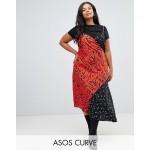 ASOS DESIGN Curve cami wrap midi dress in star & zebra print