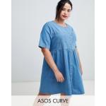 ASOS DESIGN Curve denim smock dress in midwash blue