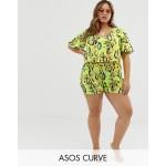 ASOS DESIGN Curve neon snake print jersey beach shorts two-piece