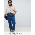 ASOS DESIGN Curve Recycled Farleigh high waist slim mom jeans in flat blue