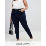 ASOS DESIGN Curve Ridley high waist skinny jeans in dark blue wash