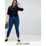 ASOS DESIGN Curve Ridley high waist skinny jeans in lisbeth wash