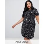 ASOS DESIGN Curve ultimate mini tea dress in polka dot