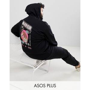 ASOS DESIGN plus oversized hoodie with tiger back print
