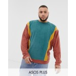 ASOS DESIGN Plus oversized sweatshirt in towelling with color blocking in brown