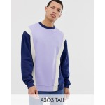 ASOS DESIGN Tall sweatshirt with color blocking in blue