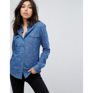 Boss Casual Coffee Bean Embroidered Shirt