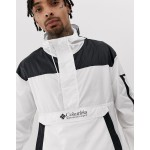 Columbia Challenger windbreaker in white