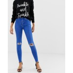 New Look Hallie Disco High Rise Ripped Jeans