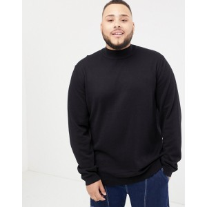 Only & Sons High Neck Knit