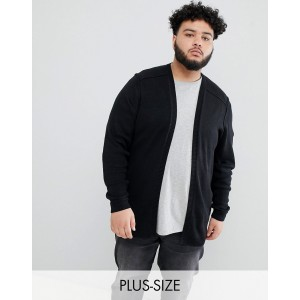 Only & Sons Open Drape Cardigan