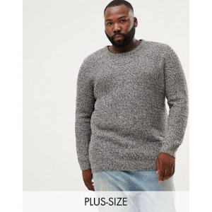 River Island Big & Tall crew neck sweater in gray
