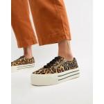 Stradivarius leopard print sneaker with zip detailing
