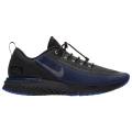 Nike Odyssey React Shield - Mens / Width - D - Medium
