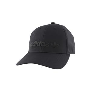adidas Originals Forum Weld Cap - Mens
