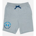 Boys Under Armour Rival Terry Shorts