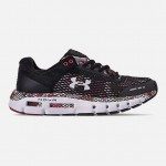 Womens Under Armour HOVR Infinite Amp Running Shoes
