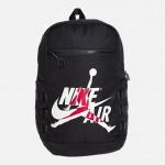 Air Jordan Jumpman Classic Backpack