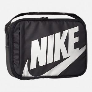 Kids Nike Futura Fuel Insulated Lunch Bag