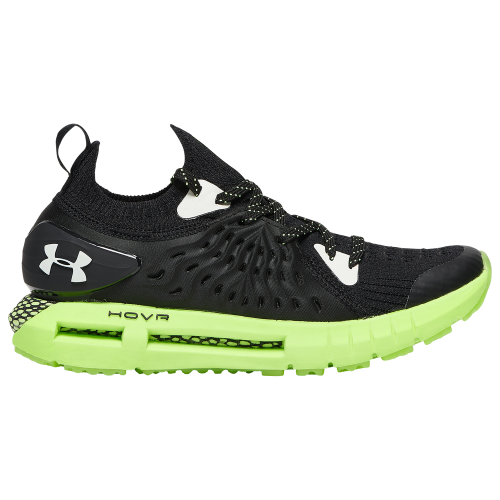 Under Armour HOVR Phantom - Boys Grade School