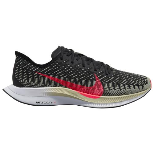 Nike Air Zoom Pegasus Turbo 2 - Mens