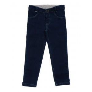 P&C Denim pants