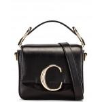 C Mini Box Bag