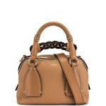 Small Daria Leather Day Bag