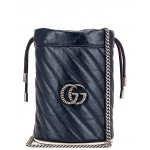 Leather Torchon Chain Bucket Bag