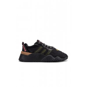 AW Turnout Trainer Sneaker