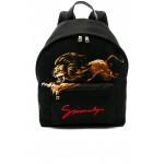 Lion Print Backpack