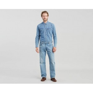 569 Loose Straight Stretch Jeans