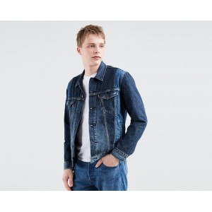 Pieced Denim Trucker Jacket