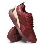 muse x-2 metallic sneakers
