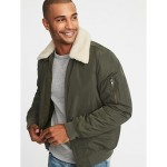 Water-Resistant Aviator Jacket for Men Hi, I'm New