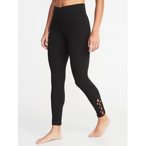 High-Rise 7/8-Length Lattice-Hem Yoga Leggings for Women Hi, I'm New