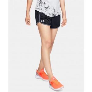UA Tech Mesh Training Shorts