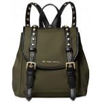Leila Mini Flap Nylon Backpack
