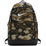 Mens Brasilia Printed Training Backpack