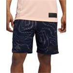 Mens Harden ClimaCool Printed Basketball Shorts