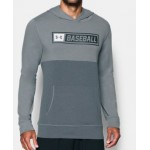 Mens UA Baseball Training Hoodie
