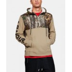 Mens UA Be Seen Camo ¼ Zip Hoodie