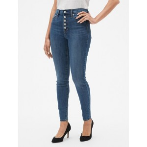 High Rise Jeggings with Button-Fly
