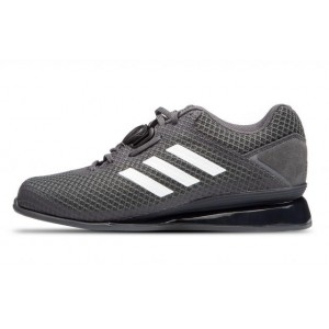 Adidas Leistung 16 - 2.0 - Mens - Weightlifting Shoe