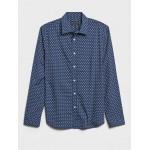 Slim-Fit Organic Cotton Shirt
